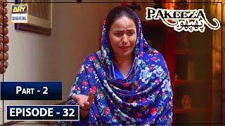 Pakeeza Phuppo Episode 32 Part 2 - 8th Oct 2019 ARY Digital