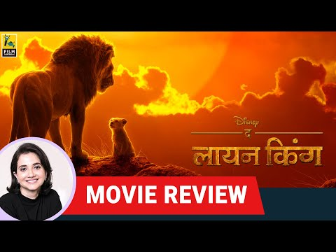 The Lion King (Hindi)   Movie Review by Anupama Chopra   Shah Rukh Khan   Aryan Khan