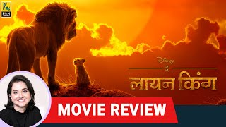 The Lion King (Hindi) | Movie Review by Anupama Chopra | Shah Rukh Khan | Aryan Khan