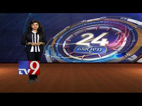 24 Hours 24 News || Top trending worldwide news || 04-02-2018 - TV9