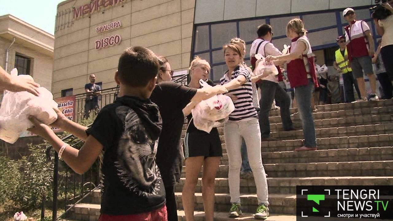 Добрые дела казахстанцев в одном видео