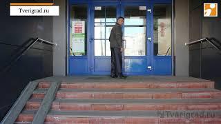 """Закрытый ТЦ """"Можайский"""", Тверь Video"""
