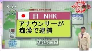 http://www.nicovideo.jp/watch/sm19359819.