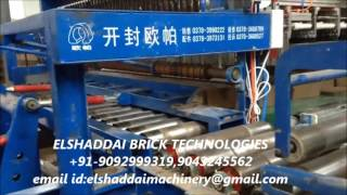 Gambar cover Fully automatic clay brick making machine for TUNNEL KILN