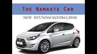 NEW  HYUNDAI SANTRO ( 2018)