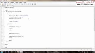 №6 PascalABC NET Объектно ориентированное программирование Часть 1 Курсы обучения программированию