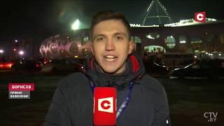 Сенсация в Борисове. БАТЭ обыграл Арсенал. 10 Новости футбола
