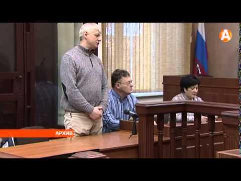 Экс-председателя Мурманской областной думы скоро доставят в суд 17.04.2015