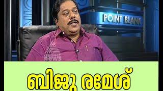 Biju Ramesh in Point Blank 01/02/16 Interview Biju Ramesh