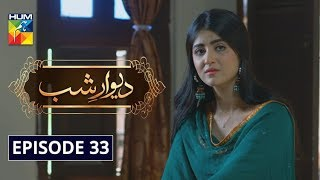 Deewar e Shab Episode 33 HUM TV Drama 25 January 2020