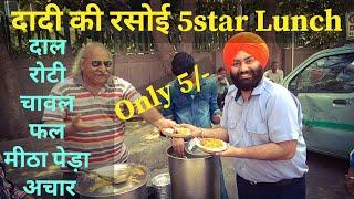 (Food Review)& Interview Anoop Khanna Dadi Ki Rasoi (Sec 29 ganga market noida)