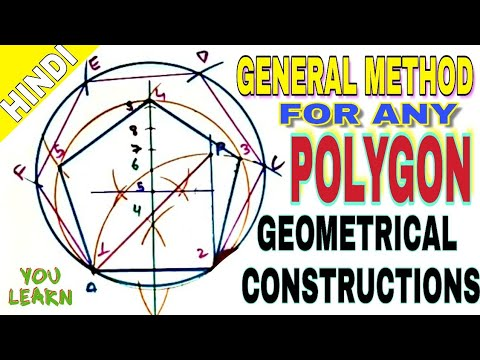 General Method For Any Polygon   geometrical construction   ENGINEERING DRAWING   YOU LEARN