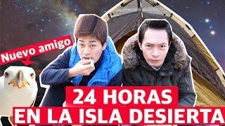24 HORAS EN UNA ISLA DESIERTA DE COREA DEL SUR I RETO I SOBREVIVIENTES !