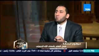 الكلام الطيب - الشيخ أحمد صبري : أوعى تزعل مراتك لتكون من أولياء الله الصالحين