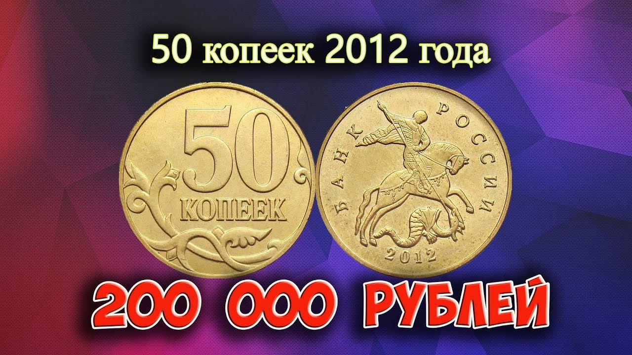Интернет магазин редких монет россии коллекционер ру монеты 2евро юбилейные