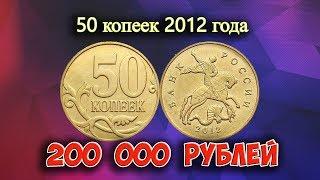 ТОП 10 САМЫХ ДОРОГИХ МОНЕТ СССР И РОССИИ 2016-2017-2018