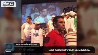 مصر العربية |  صراع الجبابرة بين حزب