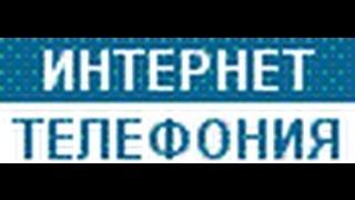 видео провайдеры москвы