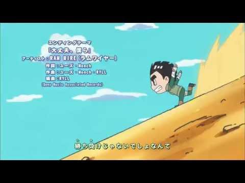 Naruto SD Ending 3