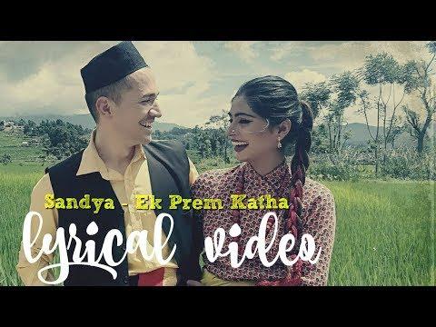 Rijan Giri - SANDHYA   Official Lyrical Video