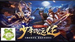 Game Mobile Private Thiếu Niên Tam Quốc | Free Full All - Full VIP - Full KNB - Full Tướng Vàng Hot