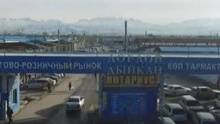 Дордой Моторс базары