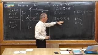 Урок 313. Задачи по кинематике - 2