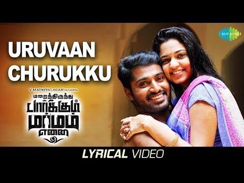 Uruvaan Churukku - Video Song   Dhruvva   Jithin Raj   Achu   Marainthirunthu Paarkum Marmam Enna