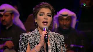Asala ... La Takhaf - february 2017 | أصالة ... لا تخاف - فبراير الكويت