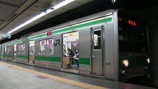 東臨りんかい線 品川シーサイド駅 205系