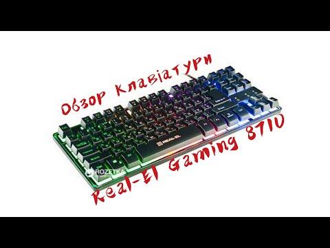 Клавіатура Real-El Gaming 8710 TKL Backlit USB (EL123100030)