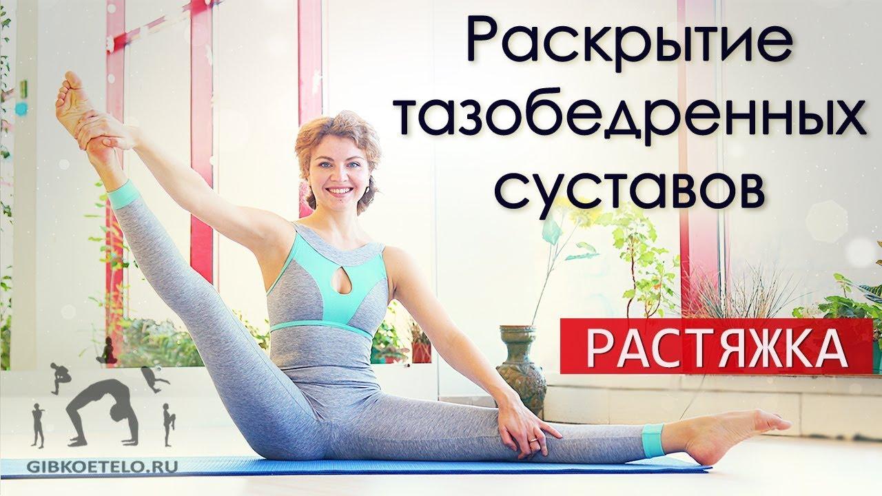 Чагинов.оздоровление суставов.видео бальзам жабий камень для суставов отзывы