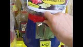 Вендинг - Механические и  электронные торговые автоматы(Вендинг - Механические и электронные торговые автоматы., 2013-04-25T12:03:35.000Z)