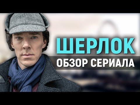 Шерлок Холмс 3 (2018) - (Sherlock Holmes 3) - Чего ждать?