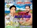 Balochi New Song 2018 (Raft Kasani) Nabeel Qadir (Naeem Naz)
