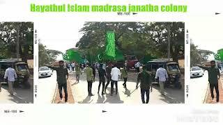 Janatha colony eid milad rally 2018🇲🇷