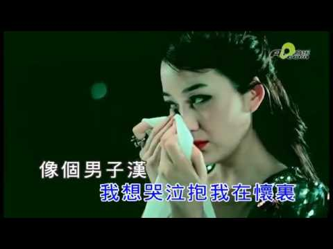 龍梅子老貓 愛情專屬權mv sovereign of love Chinese pop classic divine tune public square dancing amazing music