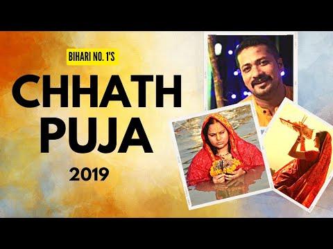 छठ आज कल   Chhath Puja (छठ पूजा) Special Short Film 2019   Bihari No.1
