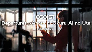 EGOIST - Departures ~Anata ni Okuru Ai no Uta 8D Music