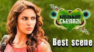 Vanakkam Chennai - Tamil Movie | Comedy Scene | Shiva | Priya Anand | Santhanam | UIE Movies