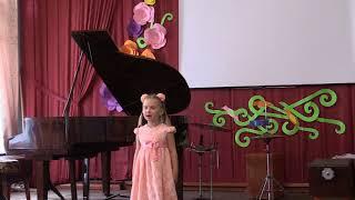 Открытый урок Бизюковой Л.Э.(фортепиано)1 часть