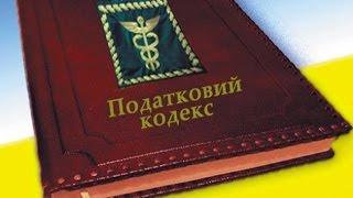 Регистрация плательщиком НДС(, 2016-05-13T20:37:26.000Z)