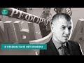 В Узбекистане нет реформ