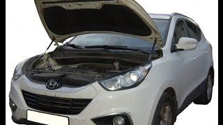 Газовый упор капота Hyundai ix 35(Газовые упоры (амортизаторы) капота от производителя Установка НЕ ТРЕБУЕТ сверления дополнительных отверс..., 2016-01-26T08:25:29.000Z)