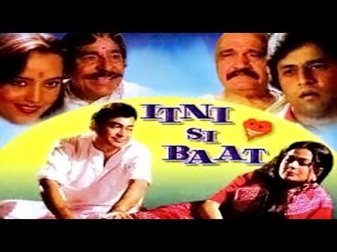 itni-si-baat-1981-|-full-movie-|-sanjeev-kumar,-moushumi-chatterjee,-urmila-bhatt,-dinesh-hingoo