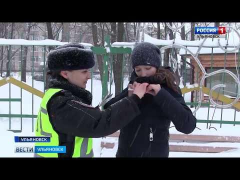 """Безопасно на каток с ГАИ """"Вести-Ульяновск"""" - 12.02.17 - 20.45"""