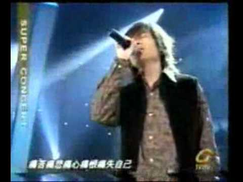 Alec Su(蘇有朋)_来生縁 Live.flv