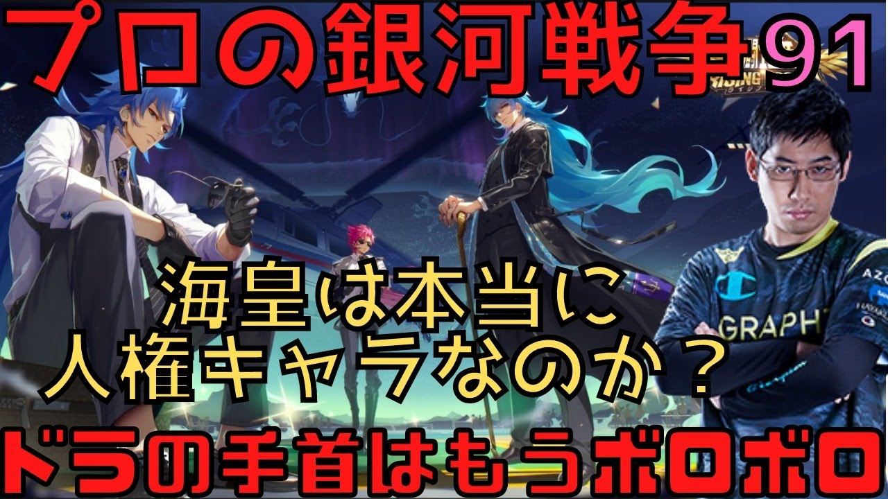 聖 闘士 星矢 ライジング コスモ 最強