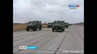 Вести-Хабаровск. Тренировка парада