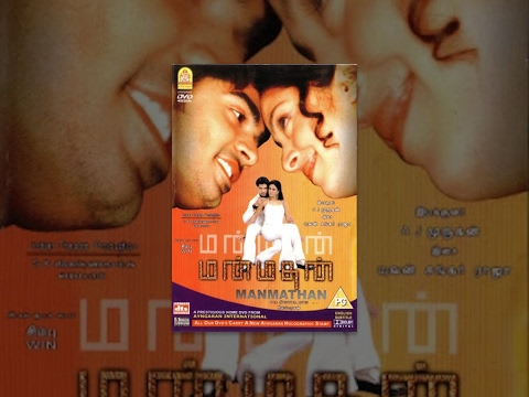 Manmadhan Tamil Full Movie - Bayshore